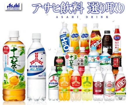 asahi-products