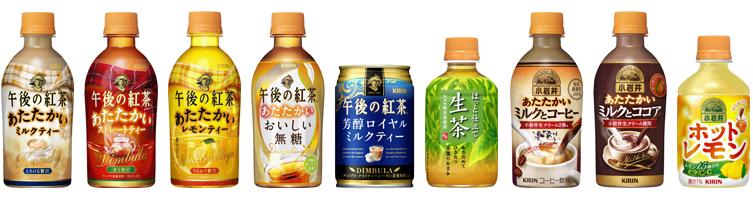 kirin-products-2