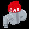 就職偏差値ランキング2018卒:ガス会社【2chとは無関係です】