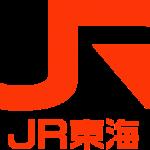 JR東海の年収|プロフェッショナル職の年収まとめ