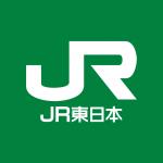 JR東日本の年収|プロフェッショナル職の年収まとめ