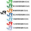 JR・7社の年収比較ランキング|なぜ同じ旧国鉄なのに年収が違う?