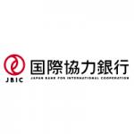 国際協力銀行(JBIC)の年収・給与制度『総合職 vs 一般職』