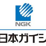 日本ガイシの年収「大卒総合職 vs 高卒一般職」